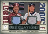 2008 Upper Deck SP Legendary Cuts Generations Dual Memorabilia #SJ Mike Schmidt Chipper Jones