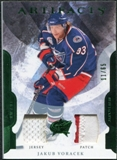 2011/12 Upper Deck Artifacts Jerseys Patch Emerald #61 Jakub Voracek /65