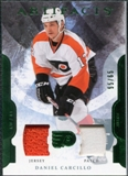 2011/12 Upper Deck Artifacts Jerseys Patch Emerald #94 Daniel Carcillo /65