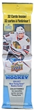 2013-14 Upper Deck Series 2 Hockey Fat Pack