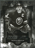 2011/12 Upper Deck Artifacts #117 Denis Potvin Legends /999
