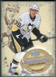 2008/09 Upper Deck Artifacts Silver Spectrum #223 Chris Minard /10