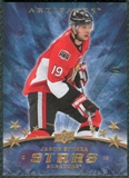 2008/09 Upper Deck Artifacts Gold Spectrum #166 Jason Spezza Stars 4/5