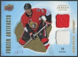 2008/09 Upper Deck Artifacts Frozen Artifacts Dual Gold #FADSP Jason Spezza /75