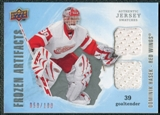 2008/09 Upper Deck Artifacts Frozen Artifacts Dual Silver #FADDH Dominik Hasek /100