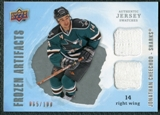 2008/09 Upper Deck Artifacts Frozen Artifacts Dual Silver #FADJC Jonathan Cheechoo /100