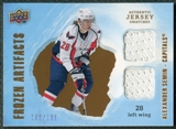 2008/09 Upper Deck Artifacts Frozen Artifacts Dual #FADAS Alexander Semin /199