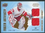 2008/09 Upper Deck Artifacts Frozen Artifacts Dual #FADDH Dominik Hasek /199