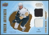 2008/09 Upper Deck Artifacts Frozen Artifacts Dual #FADEM Evgeni Malkin /199