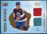 2008/09 Upper Deck Artifacts Frozen Artifacts Dual #FADHA Dale Hawerchuk /199
