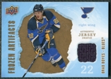 2008/09 Upper Deck Artifacts Frozen Artifacts Retail #FABO Brad Boyes