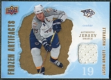 2008/09 Upper Deck Artifacts Frozen Artifacts Retail #FAJA Jason Arnott