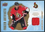 2008/09 Upper Deck Artifacts Frozen Artifacts Retail #FAJS Jason Spezza