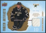 2008/09 Upper Deck Artifacts Frozen Artifacts Retail #FAMO Brenden Morrow