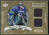 2008/09 Upper Deck Artifacts Treasured Swatches Dual Gold #TSDLU Roberto Luongo /75