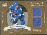 2008/09 Upper Deck Artifacts Treasured Swatches Dual #TSDST Peter Stastny /199