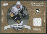 2008/09 Upper Deck Artifacts Treasured Swatches Retail #TSEM Evgeni Malkin