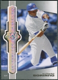 2007 Upper Deck Ultimate Collection #7 Alfonso Soriano /450