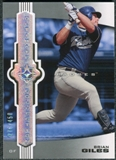 2007 Upper Deck Ultimate Collection #42 Brian Giles /450