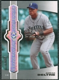 2007 Upper Deck Ultimate Collection #90 Adrian Beltre /450