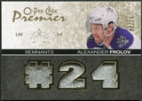 2007/08 Upper Deck OPC Premier Remnants Triples Patches #PRAF Alexander Frolov /35