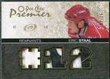 2007/08 Upper Deck OPC Premier Remnants Triples Patches #PRES Eric Staal /35