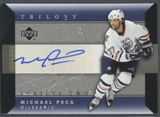 2005/06 Upper Deck Trilogy #SCSPE Michael Peca Scripts Auto