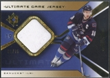 2004/05 Ultimate Collection #UGJMN Markus Naslund Jersey Gold #61/75