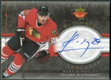 2006/07 Upper Deck Ultimate Collection Signatures #USMH Martin Havlat Autograph