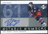 2005/06 Upper Deck Notable Numbers #NRN Rick Nash Autograph /61
