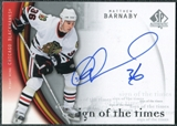 2005/06 Upper Deck SP Authentic Sign of the Times #MB Matthew Barnaby Autograph