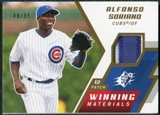 2009 Upper Deck SPx Winning Materials Patch #WMAS Alfonso Soriano /99