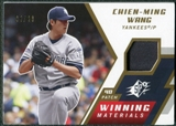 2009 Upper Deck SPx Winning Materials Patch #WMCW Chien-Ming Wang /99