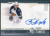 2010/11 Upper Deck SP Authentic Sign of the Times #SOTAB Alexander Burmistrov Autograph