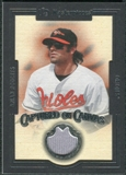 2007 Upper Deck UD Masterpieces Captured on Canvas #BR Brian Roberts