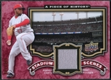 2009 Upper Deck UD A Piece of History Stadium Scenes Jersey Red #SSJC Johnny Cueto /180