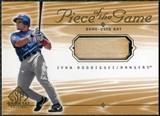 2001 Upper Deck SP Game Bat Edition Piece of the Game #IR Ivan Rodriguez