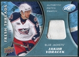 2009/10 Upper Deck Ice Fresh Threads Patches #FTJV Jakub Voracek 9/15