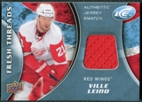 2009/10 Upper Deck Ice Fresh Threads #FTVL Ville Leino