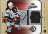 2005/06 Upper Deck MVP Materials #MDR Derek Roy