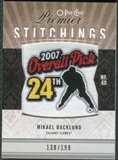 2009/10 Upper Deck OPC Premier Stitchings #PSBA Mikael Backlund /199