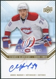 2008/09 Upper Deck Montreal Canadiens Centennial Habs INKS #HABSAM Andrei Markov Autograph