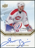 2008/09 Upper Deck Montreal Canadiens Centennial Habs INKS #HABSGG Gaston Gingras Autograph