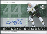 2005/06 Upper Deck Notable Numbers #NJAR Jason Arnott Autograph /44