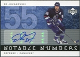 2005/06 Upper Deck Notable Numbers #NEJ Ed Jovanovski Autograph /55
