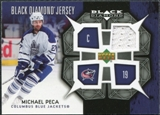 2007/08 Upper Deck Black Diamond Jerseys #BDJMI Michael Peca