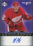 2007/08 Upper Deck Black Diamond Gemography #GKC Kyle Calder Autograph