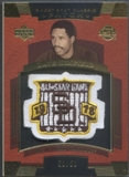 2004 Sweet Spot Classic Patch #DW Dave Winfield 78 All Star Patch #50/50