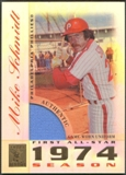 2003 Topps Tribute Perennial All-Star #MS Mike Schmidt Relics Jersey