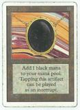 Magic the Gathering Unlimited Single Mox Jet - HEAVY PLAY (HP)